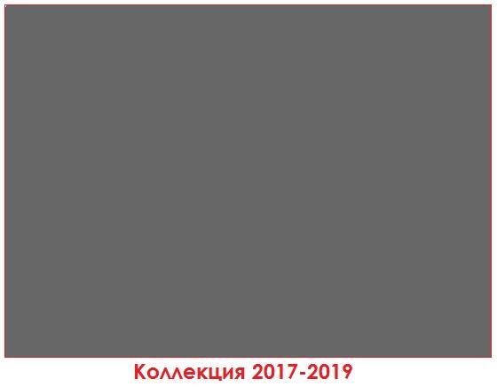 U960 ST76 Оникс серый