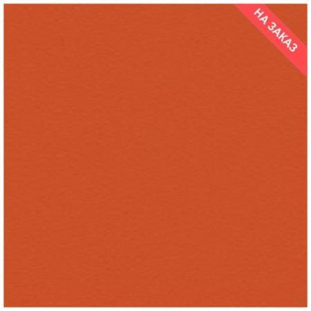 2725 S Оранжевый