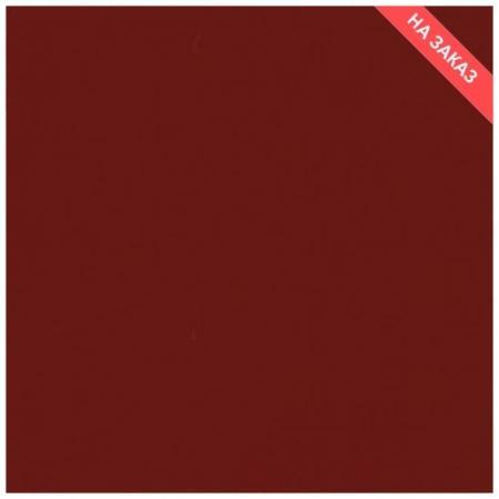 2728 S Красный