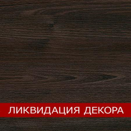 H1199 ST12 Дуб термо черно-коричневый